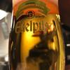 Craft Beer GULP