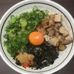 坦々麺はなび - 料理写真:九条ねぎ塩まぜそば