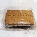 そうげんカフェ - バタークッキー