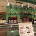 北京料理桂蘭 - 店内