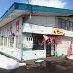 札幌ラーメン 味来 - 店舗外観