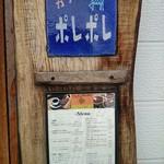 63498821 - 看板と入口のメニュー1