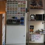 松戸富田製麺 - 券売機の横には本も売っています