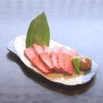 きち太郎 -