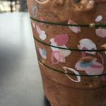 63501707 - 容器には桜プリント
