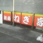 63501950 - 開店前です(^_^) またシャッターが…(^^;