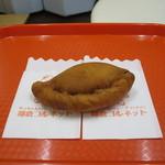 63506322 - 包みピザ バジル&チキン
