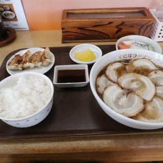 くにほラーメン - 料理写真:チャーシュー定食