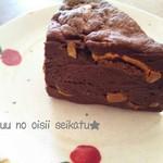 63509839 - お持ち帰りのチョコスコーン