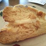 ジャママート コーヒー - チーズとマカデミアのスコーン