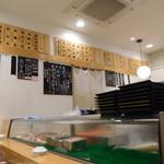 魚力寿司 - 店内