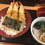 えび頼み - 3本海老ちゃん☆★★☆