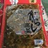 ザ 博多 - 料理写真:なんとなくからし高菜(2017.02)