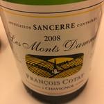 レストラン ラ フィネス - 2008 Sancerre Francois Cotat Les Monts