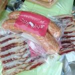 手作りハムとパンの店 こぶたのしっぽ - 粗挽きフランク  昔のベーコン