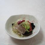 オリジン弁当 - チャーシューのネギ塩サラダ