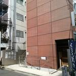 ラパルタメント ディ ナオキ - こちらのビルの4階です