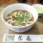 虎屋 - かけうどん300円