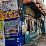 ラッキーピエロ - 「ラッキーピエロ ベイエリア本店」の入口前