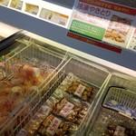 ハセガワストア - 冷凍の焼き鳥も販売