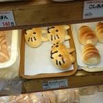 デンマークベーカリー - ちょこパンもありますね