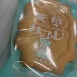 熊本菓房 - 料理写真: