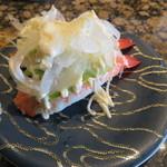 がってん寿司 - えびアボカド