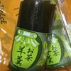 Miuraseika - 料理写真:お茶☆★★☆羊羹