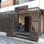 いぶしぎん - 2011/01/09撮影