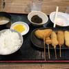 串カツ家でこぼこ - 料理写真: