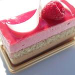 レピドール - 木苺と抹茶のクレムー