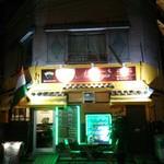 インド ダイニング&バー Nataraja - 外観写真:店の外観