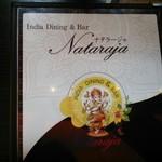 インド ダイニング&バー Nataraja - その他写真:メニュー表紙