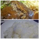 ナゴミ - ◆ご飯がツヤがあり美味しいのですよ。これポイント高いですね。
