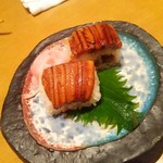 わたつみ - 穴子押寿司