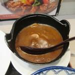 仙臺杜の牛たんカレー - 牛たん入りミニカレー