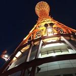 ホテル ラ・スイート神戸ハーバーランド - 夜の神戸ポートタワー