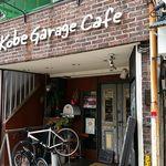 Kobe Garage Cafe -