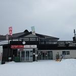 レストラン アルバータ - スキーセンター