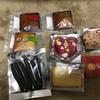 SONNE - 料理写真:マンディアン苺、オランジェット、レモンバターケーキ、ノワゼット、フィナンシェ、フルーツケーキ、いちじくケーキ
