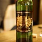 ワイン&紅茶 AITIO - シャトー・パルメ 2001