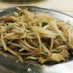 あぺたいと酒場 - ガツのスタミナ炒め 620円