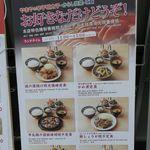 63539861 - 「やまや 秋葉原店」では、ランチメニューを注文するとやまやの辛子明太子、からし高菜、ご飯の食べ放題が楽しめるとのこと。