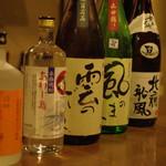 新島水産 - 地酒