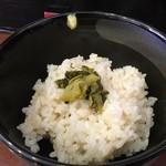 鯛らーめん 寿 - 鯛出汁ご飯 / 100円
