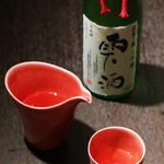 日本料理 旬菜和田 - ドリンク写真: