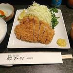 とんQ - ロースカツ定食