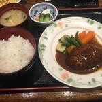 珈穂音 - ハンバーグ定食