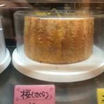 星さん家のハンバーグ - 桜(さくら) 1cut  300円