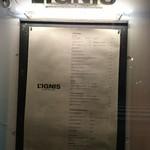 L'IGNIS - 入口のメニュー